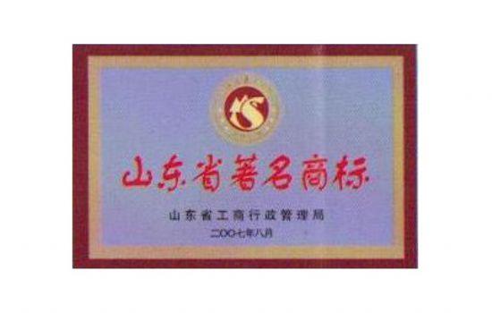 點(dian)擊查看詳細信息<br>標題︰資質榮譽(yu) 閱讀次(ci)數︰1932