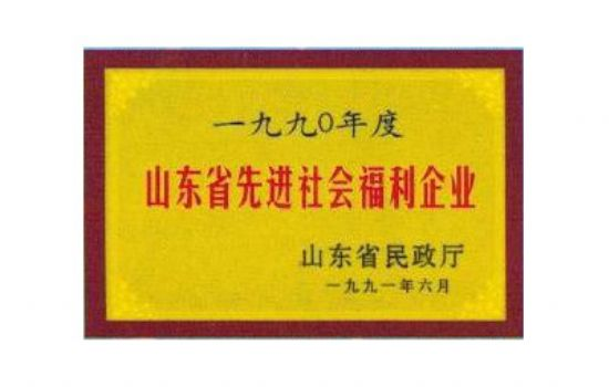 點(dian)擊查看詳細信息<br>標題︰資質榮譽(yu) 閱讀次(ci)數︰1777