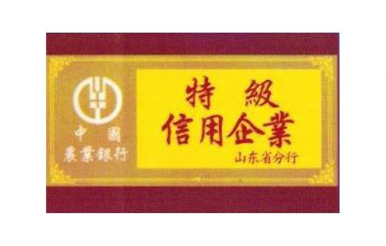 點(dian)擊查看詳細信息<br>標題︰資質榮譽(yu) 閱讀次(ci)數︰1735