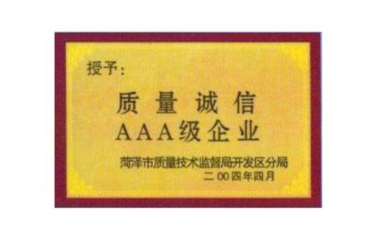 點(dian)擊查看詳細信息<br>標題︰資質榮譽(yu) 閱讀次(ci)數︰1937
