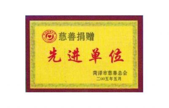 點(dian)擊查看詳細信息<br>標題︰資質榮譽(yu) 閱讀次(ci)數︰1891